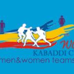 Men & Women World Kabaddi Cup 2014 Teams.
